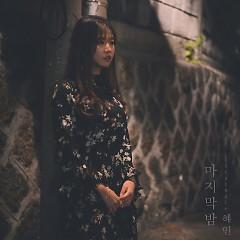 Last Night (Single)