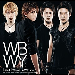 Wanna Be With You - Lead