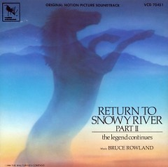 Return To Snowy River Part II OST  - Bruce Rowland
