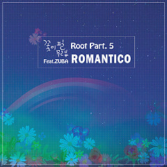 Root Part. 5 (Single) - Romantico