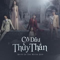 Cô Dâu Thủy Thần (Bride Of The Water God) - Various Artists