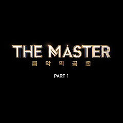 The Master Part.1 (Mini Album) - Various Artists