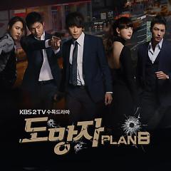 The Fugitive Plan.B OST