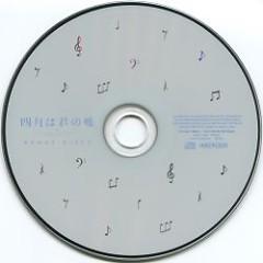 Shigatsu wa Kimi no Uso BONUS DISC 3 Original Soundtrack Vol.1