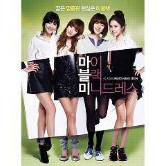 My Black Mini Dress OST