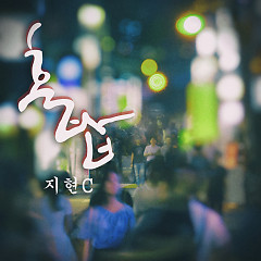 Rice Balls (Single) - Jihyun C