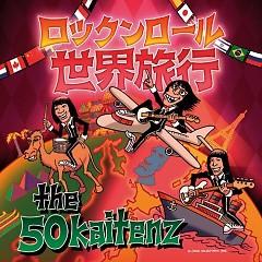 ロックンロール世界旅行 (Rock & Roll Sekairyokou)