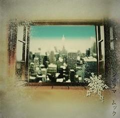 Diorama (Digital Single)