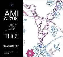 Ami Suzuki joins THC Peace Otodoke!!