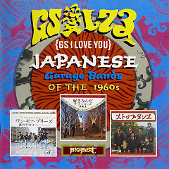 GS I Love You - Japanese Garage Bands of the 1960s (CD2)