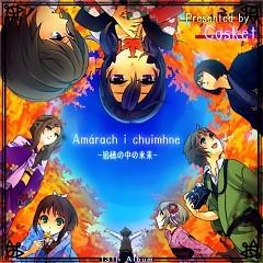 Amárach i chuimhne - 追憶 の 中 の 未来 -