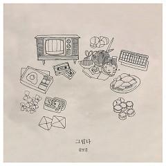 Miss You (Single) - Kong Bo Kyung