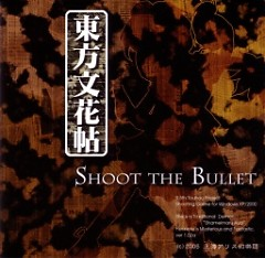 Touhou Bunkachou - Shoot The Bullet