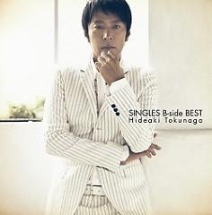 SINGLES B-side BEST CD1