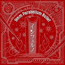 Inferno - 9mm Parabellum Bullet