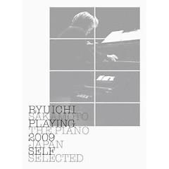 Playing the Piano 2009 Japan [Self Selected] (CD1)