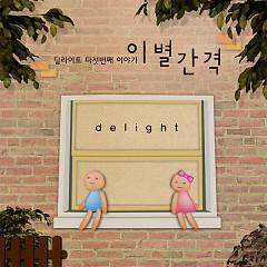 Ibyeolgangyeok (이별간격) - Delight
