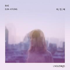 Yeojeonhae (Single)