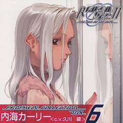 Remember11 -The Age of Infinity- Prophecy Collection Vol.6 - Utsumi Kali - Aya Hisakawa