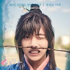 Hwarang OST Part.2 - V, Jin