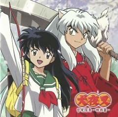 Inuyasha Ongaku Senshuu -Eiga Hen- CD2 - Kaoru Wada