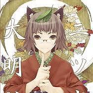二ツ岩大明神 (Futatsuiwa Daimyōjin) - JUNCTION PROJECT