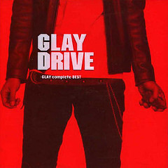 Drive GLAY Complete Best (CD1)