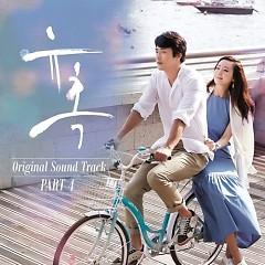 Temptation OST Part.4 - Moon Myung Jin