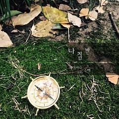Compass (Single) - J-Sunny