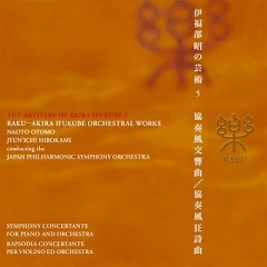 The Artistry Of Akira Ifukube 5: Raku – Akira Ifukube Orchestral Works - Akira Ifukube