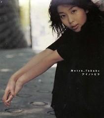 Ai no Tobira - Matsu Takako