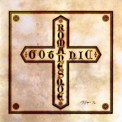 Romanesque Gothic (EP)