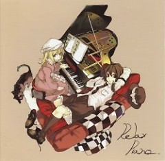 Relax Piano