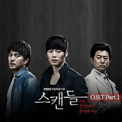 Scandal OST Part.1 - Position