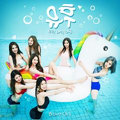 Yoo Hoo - Brave Girls