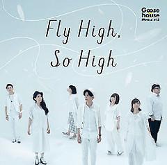 Fly High, So High - Goose house