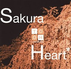 Sakura Heart
