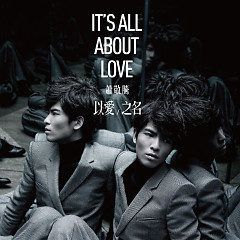以爱之名 / It's All About LOVE - Tiêu Kính Đằng