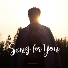 Song For You (Mini Album) - Gwak Eun Gi