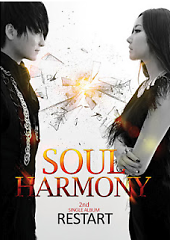 Power Of Music  - Soul Harmony