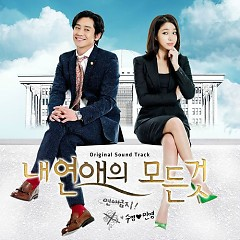 All About My Romance OST Part.5