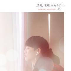 It's Just A Common Love (Mini Album)
