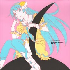 Utamonogatari: Monogatari Series Theme Song Compilation Album (Limited Edition) CD1