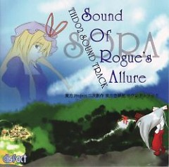 Sound Of Rogue's Allure