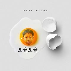 Ogle Ogle (Single) - Park Kyung