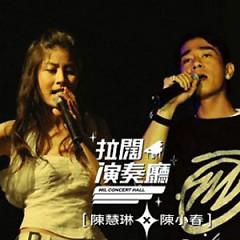 拉阔演奏厅 (Disc 2) / Mini Concert Hall - Trần Tuệ Lâm,Trần Tiểu Xuân