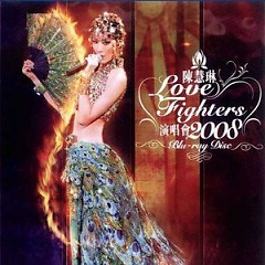 Love Fighters 2008 (Disc 1)