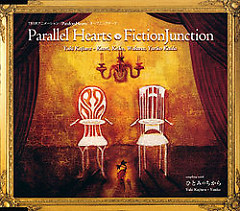 Parallel Hearts - FictionJunction