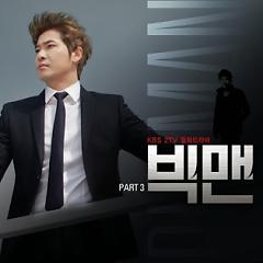 Big Man OST Part.3 - Kim Dong Wook