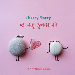 Do You Like Me? (Single) - CherryBerry